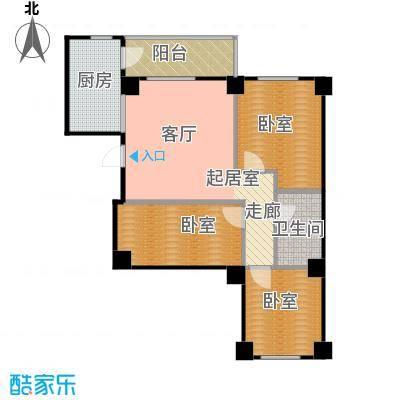 南山学府99.71㎡4号楼3单元1/4号 三室二厅一卫户型3室2厅1卫