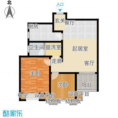 西安公馆3.4号楼93平米F户型