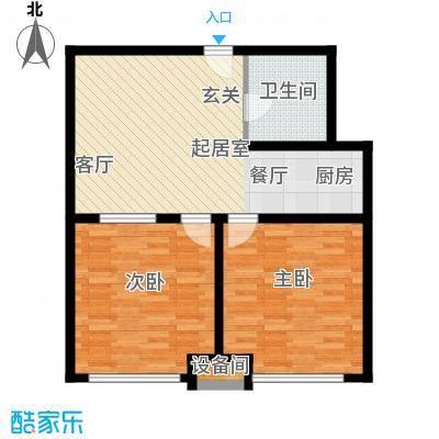雅都74.66㎡D户型2室1厅1卫