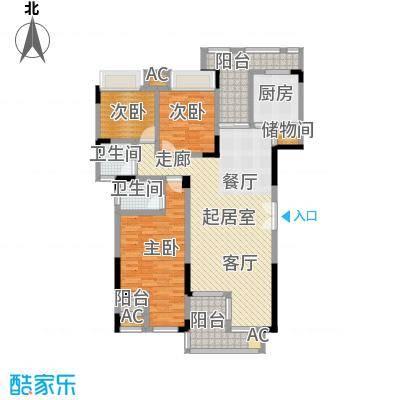 兰亭雅舍137.85㎡B户型 3室3厅2卫 137.85平米户型3室3厅2卫