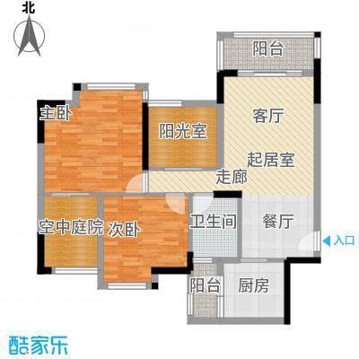 地标广场二期90.00㎡H13号楼01单位\\14号楼02单位户型2室1卫1厨