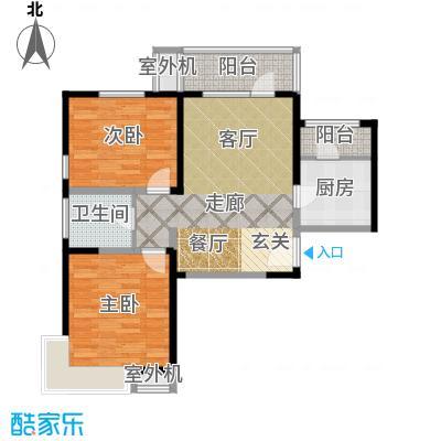 天津湾海景文苑98.00㎡C1户型2室2厅1卫
