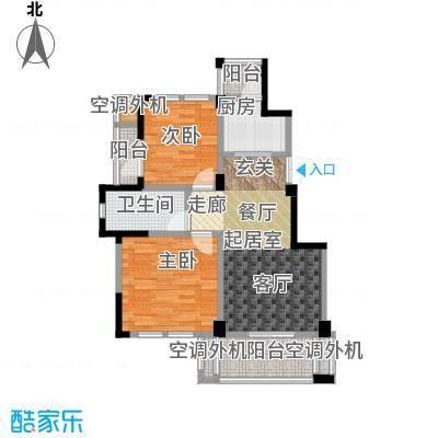 现代森林小镇金融SOHO垂直商业83.00㎡B1两室两厅一卫户型2室2厅1卫