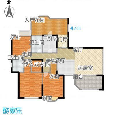 中环岛158.00㎡A2户型3室2厅2卫