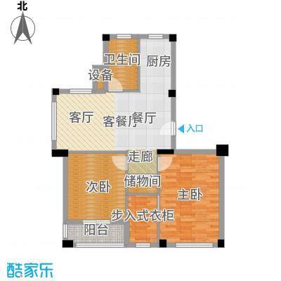 远洲国际城81.14㎡两室两厅一卫户型