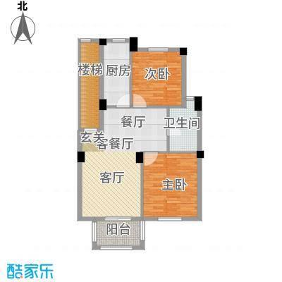 远洲国际城74.75㎡两室两厅一卫户型