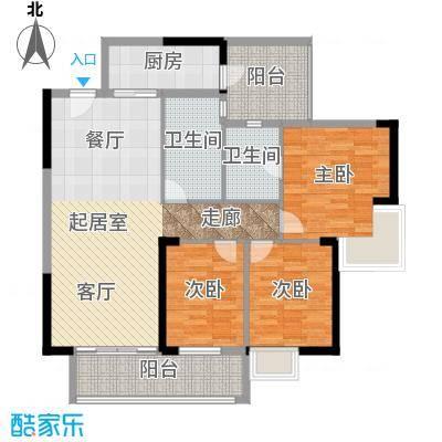 力迅T112.80㎡TB栋01户型3室2卫1厨