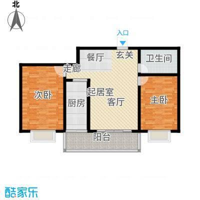 金汉御园103.00㎡B户型 5#户型2室2厅1卫