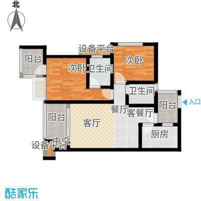 鸥鹏壹�公�84.68㎡A3高层,两室两厅双卫,套内约71.67平米户型2室2厅2卫