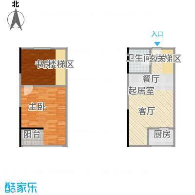 广天国际公寓C户型