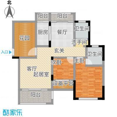 学府馨苑110.35㎡D3户型2室2厅1卫