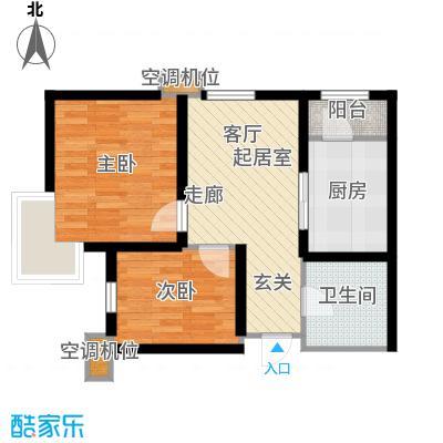 欧铂城72.90㎡晨香年代户型2室1厅1卫