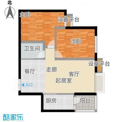阳光台36596.11㎡B户型2室2厅1卫户型2室2厅1卫