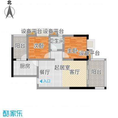 西湾阳光南座14-16层C户型2室1卫1厨