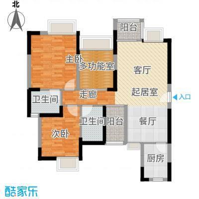 丰泰东海城堡98.00㎡户型2室2卫1厨