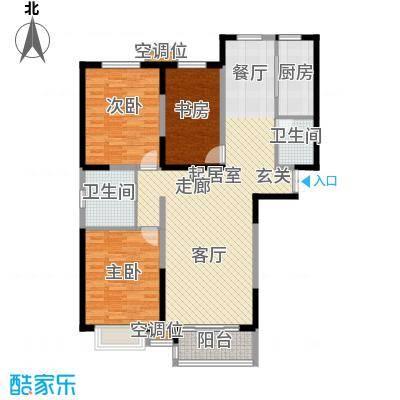 颐景阁149.63㎡A户型3室2厅1卫