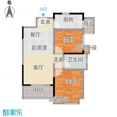 名湖豪庭77.96㎡A户型2室2厅1卫