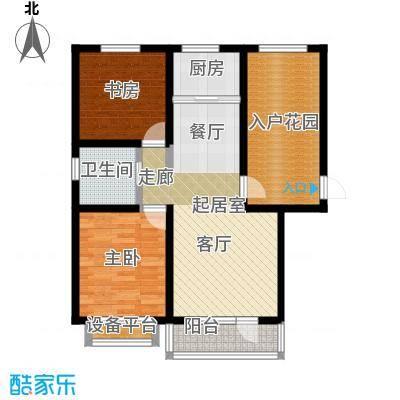正源吉祥e家祥福园99.32㎡F户型99.32平米户型图户型2室2厅1卫