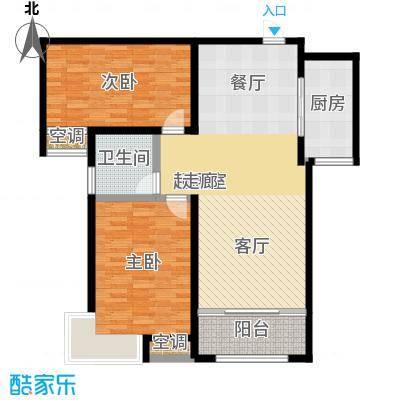 鲁商凤凰城104.00㎡B户型 二室两厅一卫户型2室2厅1卫