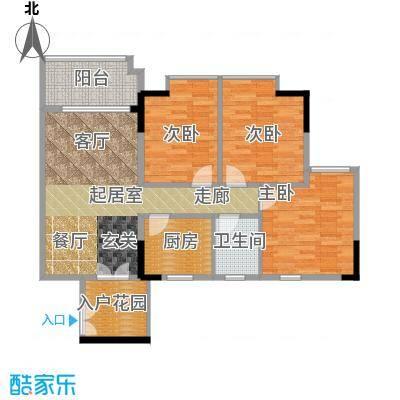 城央御景尚品94.16㎡6栋、10栋标准层03单元户型3室1卫1厨