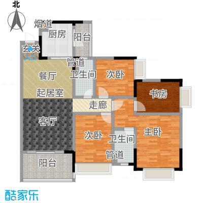 恒大城101.00㎡恒大城户型图高层1号房(2/5张)户型4室2厅2卫