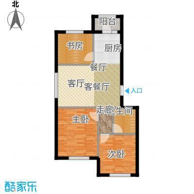 美林香颂86.15㎡三室两厅一卫户型3室2厅1卫