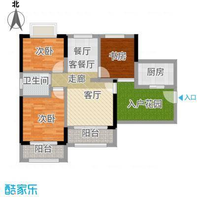 中惠香樟绿洲81.58㎡户型3室1厅1卫1厨