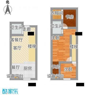 南国大武汉SOHO48.00㎡A1-1户型2室2厅2卫