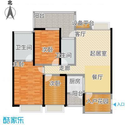 世纪新城A栋1B栋02号房A户型3室2卫1厨