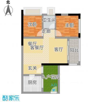 中惠香樟绿洲71.62㎡户型2室1厅1卫1厨