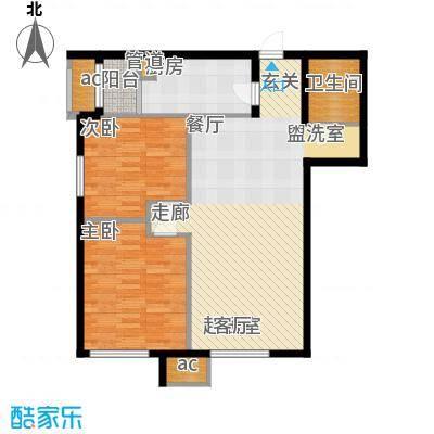 中海锦绣城中海锦绣城户型图(9/14张)户型10室