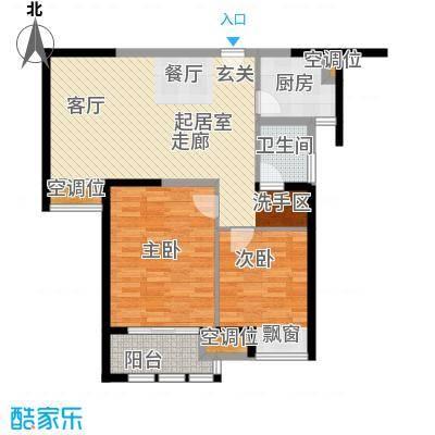 新城尚东区86.00㎡新城尚东区户型图二房二厅一卫-86平方米(2/2张)户型10室