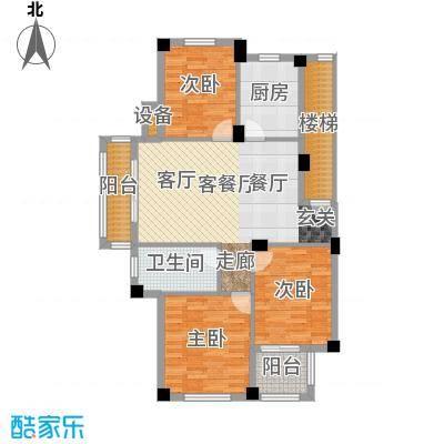 远洲国际城96.63㎡三室两厅一卫户型