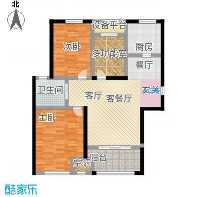 新城香溢紫郡25#、26#、27#、28#、29#、30#、31#楼C1户型2室1厅1卫1厨