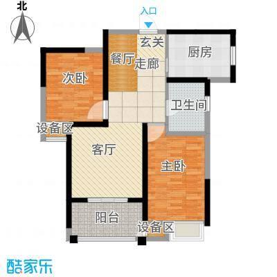 九龙雅苑户型图二期3#楼B户型 两室两厅一卫(1/3张)