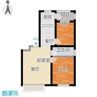 青石花语91.00㎡A2、91平方米户型图户型2室2厅1卫