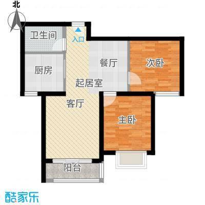 世纪龙庭二期87.00㎡H1户型2室2厅1卫