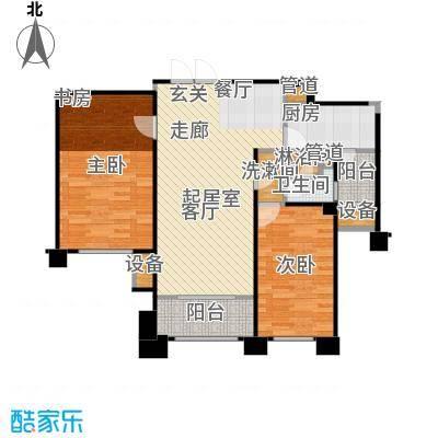 悦府・保利海德公馆三期113.71㎡两室两厅一卫A2户型图户型2室2厅1卫