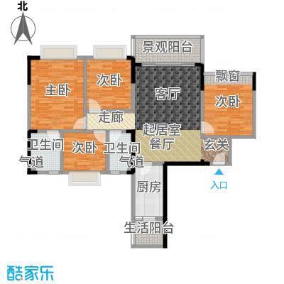 恒大城107.00㎡恒大城户型图四房两厅两卫(3/47张)户型4室2厅2卫