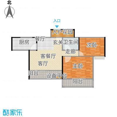阳光福地99.24㎡二房二厅一卫-99.24平方米-27套。户型