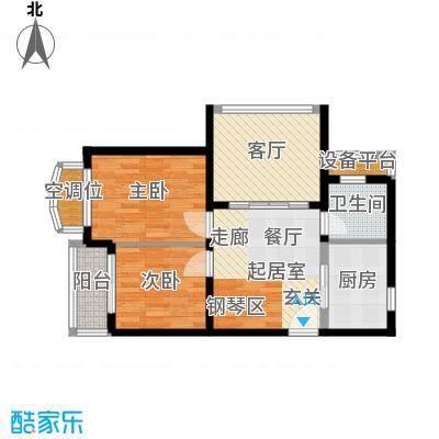 银河湾第1城72.00㎡二期E户型2室2厅1卫户型2室2厅1卫