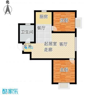 融域13479.00㎡H6户型2室2厅1卫