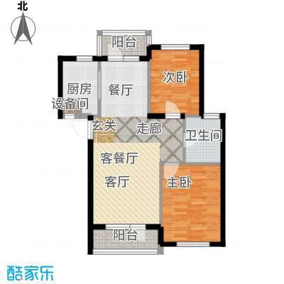 大港永安四季88.00㎡B1户型2室2厅1卫