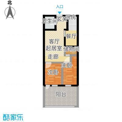 华亿明城57.00㎡A1二室二厅一卫户型2室2厅1卫-T
