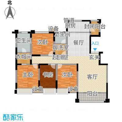 中海凯旋门192.00㎡中海凯旋门户型图E户型(2/2张)户型4室2厅2卫