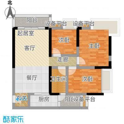 锦绣天伦花园13座3梯04户型3室1卫1厨