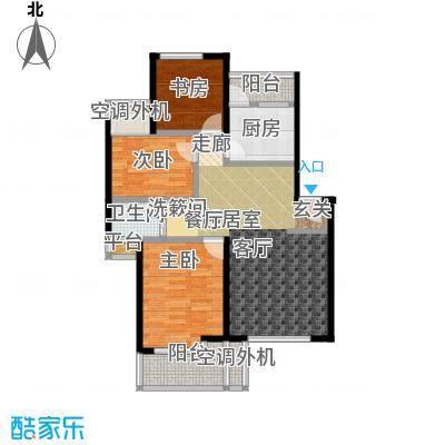 荣宏富家90.00㎡一期15、16号楼多层A5户型3室2厅1卫