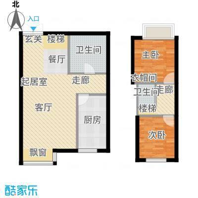 爱巢809052.00㎡LOFT复式住宅户型2室2厅2卫