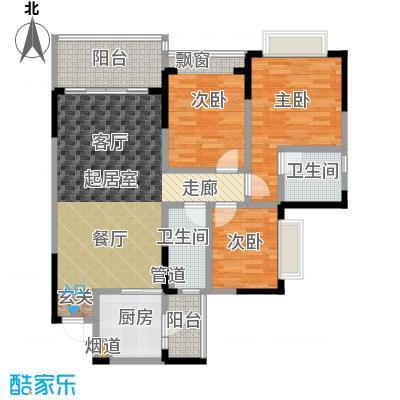 恒大城86.00㎡恒大城户型图高层5号房(6/9张)户型3室2厅2卫