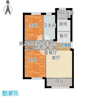 知润山72.00㎡Ka户型,两室两厅一卫,72平米,10#11#户型2室2厅1卫